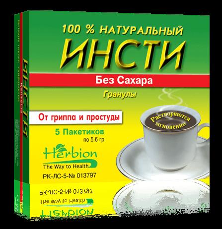 Инсти растительное средство без сахара от простуды